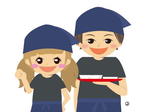 哲麺縁 静岡沓谷店の求人情報を見る