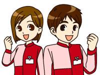 セブンイレブン神栖横瀬店の求人情報を見る