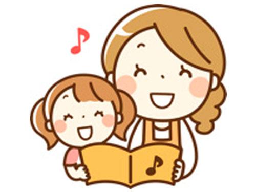 株式会社日本デイケアセンター仙台営業所の求人情報を見る
