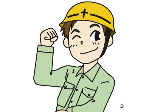 株式会社リンカン開発厚木北営業所の求人情報を見る