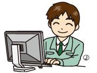 藤林コンクリート工業株式会社 技術開発部 技術開発課の求人情報を見る
