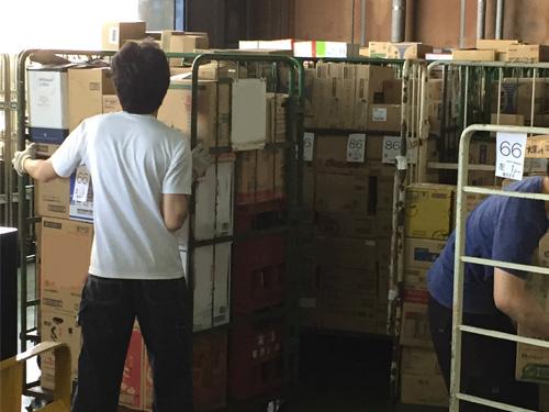 株式会社芙蓉 厚木事業所の求人情報を見る