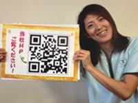 株式会社東日本福祉経営サービス 東京オフィスの求人情報を見る