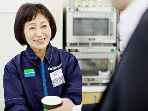 ファミリーマート 静岡吉野町店の求人情報を見る