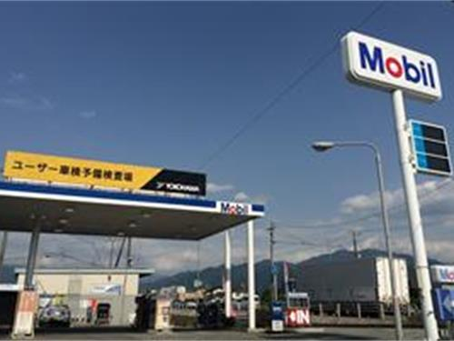 東亜砿油有限会社の求人情報を見る