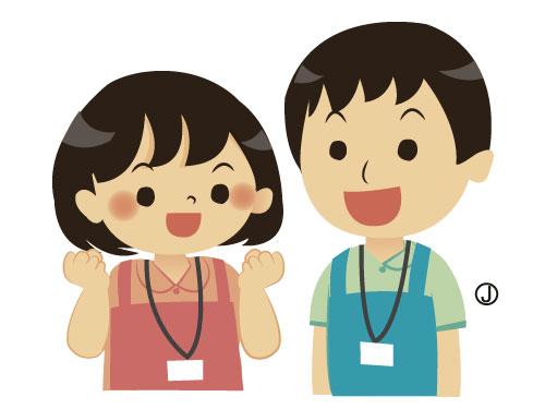 児童デイサービス ポルトの求人情報を見る