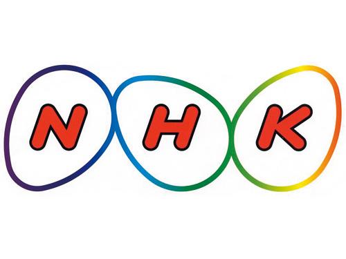 NHK長野放送局(松本)の求人情報を見る