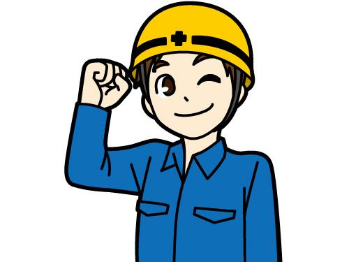 雅工業 《MIYABI KOGYO》の求人情報を見る