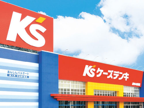 ケーズデンキ 和歌山店の求人情報を見る