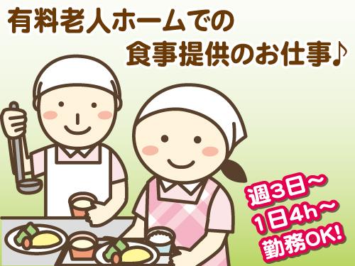 ロケアホーム湘南鎌倉の求人情報を見る