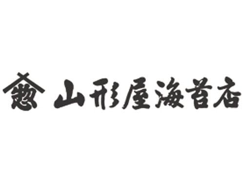 株式会社山形屋海苔店 西日本支社の求人情報を見る