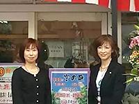 株式会社大幸インターナショナル ギャラリー相馬店の求人情報を見る