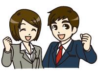 WDB株式会社 静岡支店の求人情報を見る