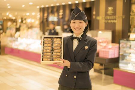株式会社シュゼット HC新宿高島屋店の求人情報を見る