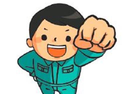 株式会社日東 前橋営業所の求人情報を見る
