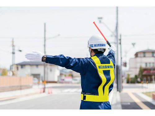 新日本警備保障株式会社 長野支社の求人情報を見る