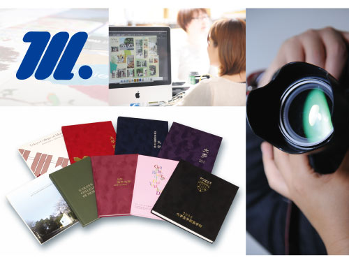 株式会社メディア出版 北関東支社の求人情報を見る