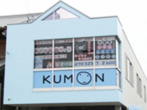 KUMON用宗教室の求人情報を見る