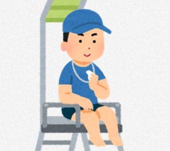 九州綜合サービス㈱ 玉名支店の求人情報を見る