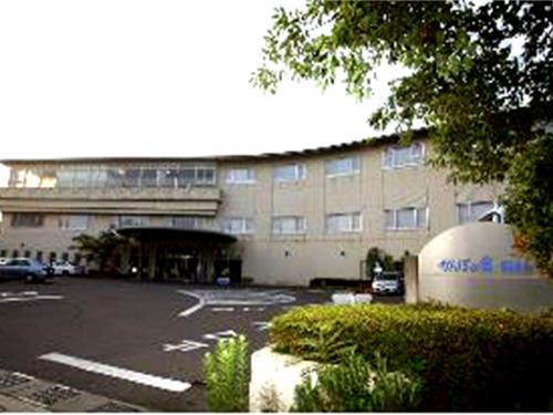 日本郵政株式会社かんぽの宿福井の求人情報を見る