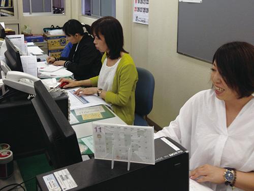 片山青果株式会社の求人情報を見る