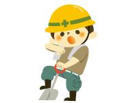 後藤建設株式会社の求人情報を見る
