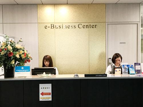 株式会社トップワイジャパンの求人情報を見る