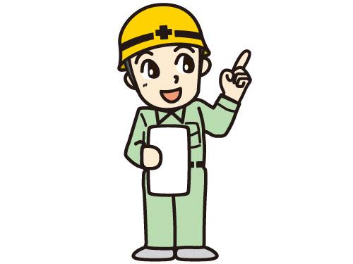 タカイチ設備株式会社の求人情報を見る