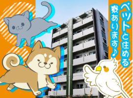 ◆---------【個別寮完備】---------◆