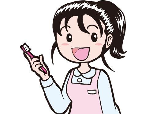医療法人社団 考安会 にった歯科の求人情報を見る