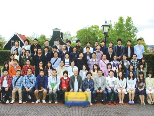 株式会社キタムラ産業 西関東営業所の求人情報を見る