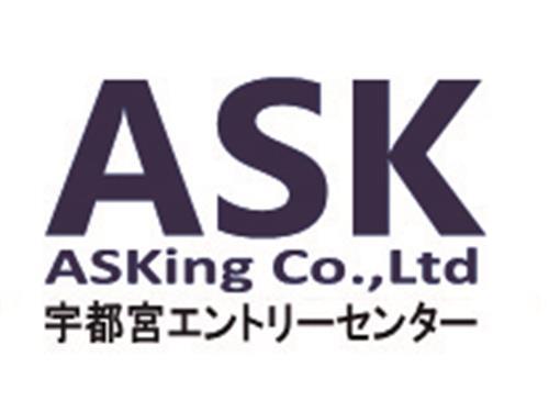 株式会社アスキングの求人情報を見る