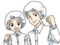 三幸食品株式会社川北工場の求人情報を見る