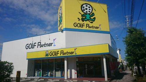 ゴルフパートナー清水店の求人情報を見る