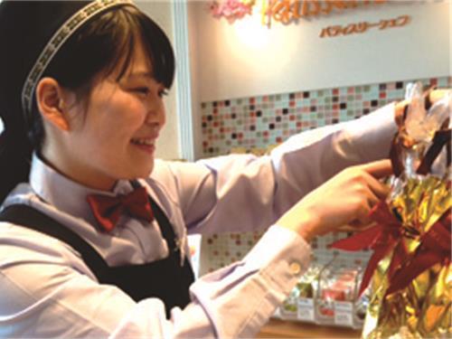 株式会社東京風月堂の求人情報を見る