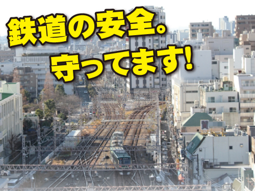 菅原興業株式会社の求人情報を見る