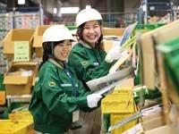 ヤマト運輸㈱茨城ベース店の求人情報を見る