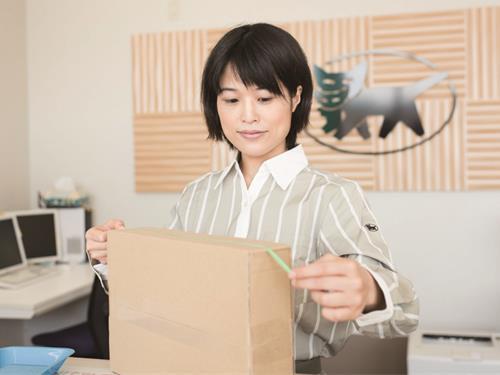 ヤマト運輸(株)長岡主管支店/2センター合同の求人情報を見る