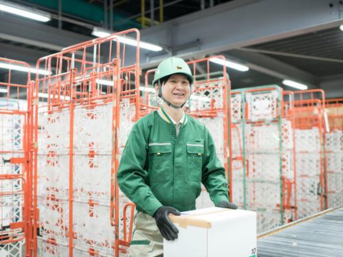 ヤマト運輸(株)厚木主管支店/2拠点合同の求人情報を見る