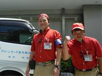 クリーンテック東京株式会社の求人情報を見る