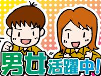 アイ・ビー・エス・アウトソーシング株式会社 川島営業所の求人情報を見る