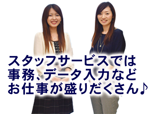 【登録方法】登録完了!
