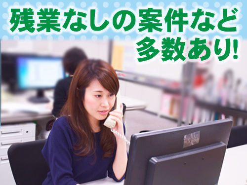 株式会社スタッフサービス(群馬)の求人情報を見る