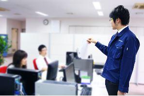 株式会社 日本ビジネスソフトの求人情報を見る