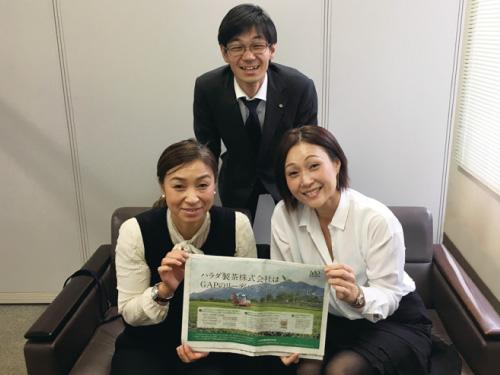 ハラダ製茶㈱昭島営業所の求人情報を見る