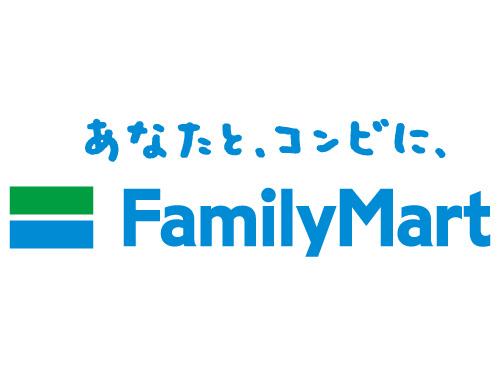 ファミリーマート高崎萩原町店の求人情報を見る