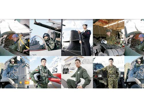 防衛省 自衛隊宮城地方協力本部の求人情報を見る