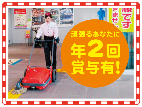 JR水戸鉄道サービス株式会社の求人情報を見る