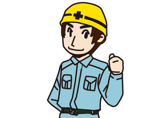 敷島産業 株式会社の求人情報を見る