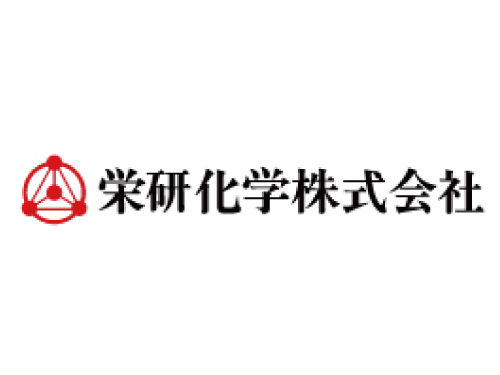 栄研化学株式会社 野木事業所の求人情報を見る